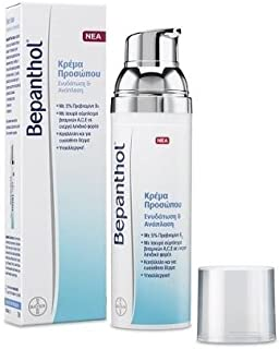 Bayer Bepanthol Face Cream 75ml