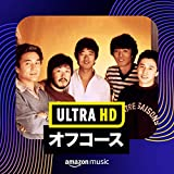Ultra HD オフコース