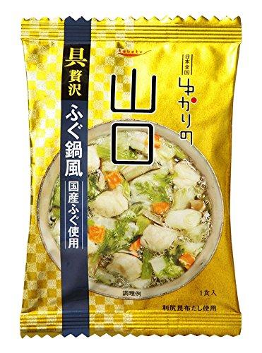 tabeteゆかりの 徳島 阿波尾鶏入りそば米汁 13.5g×10個