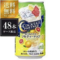 カクテルパートナー ソルティードッグ アサヒ 350ml缶 24本入×2