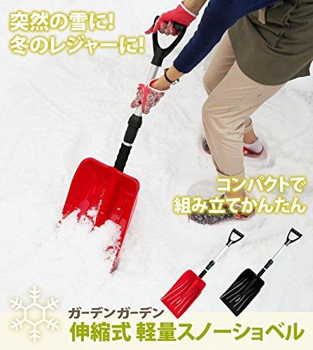 ガーデンガーデン伸縮式軽量スノーショベル(雪かきスコップ)レッド12本セット長さ88-71cmSVL88-12P-RED