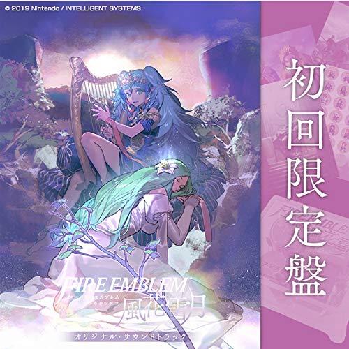 Fire Emblem: Three Houses (Fuka Setsugetsu) Original Soundtrack
