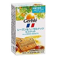 Gerble(ジェルブレ) OSレーズン&ヘーゼルナッツビスケット ポケットサイズ 58g 18個入り×1ケース