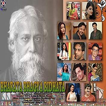 Bharata Bhagya Bidhata - Single