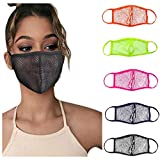 5pcs Reusable Face Guard, Mesh Face Bandanas for Adults, Breathable Face Covering (Multicolor)