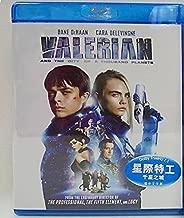 Best valerian 3d blu ray region a Reviews
