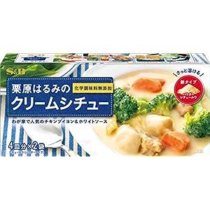 エスビー食品 栗原はるみのクリームシチュー 108g ×6箱