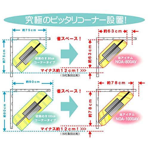 朝日木材加工『テレビ台Nook43型(NOA-1000AV)』