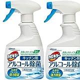 カビキラー 除菌剤 スプレータイプ アルコール除菌 キッチン用 本体 400mL×2個