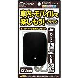 メルテック モバイルタップインバーター(ブラック) 2way(USB&コンセント) DC12V コンセント1口30W USB2口2.1A Meltec MTU-30K