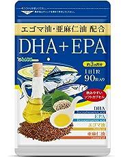 亜麻仁油 エゴマ油配合 DHA+EPA