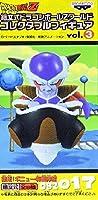 組立式 ドラゴンボールZ ワールド コレクタブル フィギュア vol.3 フリーザ DBZ 017 単品