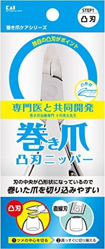 貝印『巻き爪用凸刃ニッパーツメキリ(KQ2033)』