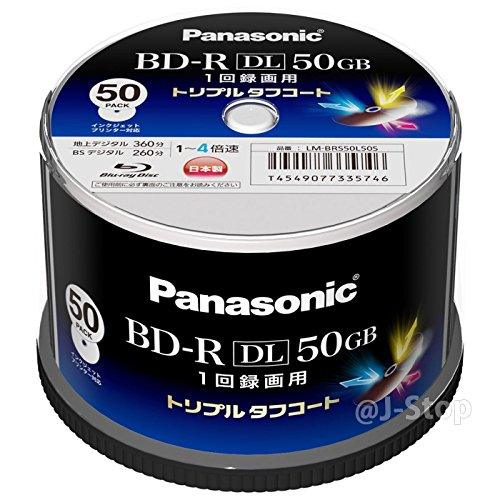 50Panasonic BluRay BD-R DL 50GB 4X Speed Dual Layer Inkjet bedruckbare Scheiben Made in Japan