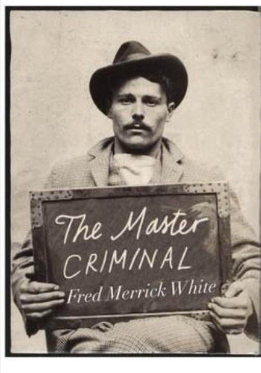 みなさん後ろに欲望The Master Criminal