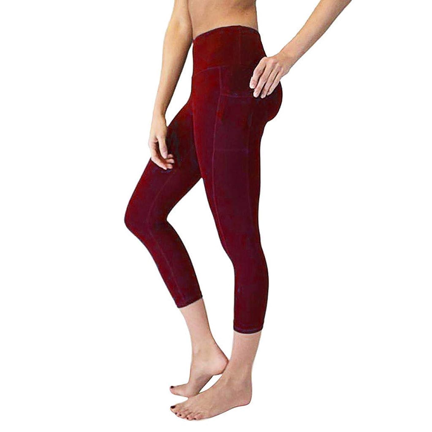Women Yoga Pants High-Waist Tummy Control w Pocket Tummy Control Leggings 4 Way Stretch Soft & Slim Active Pants Valentine's Day (Wine, M)