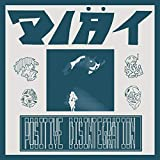 Positive Disintegration [Vinyl LP]