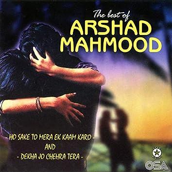 The Best Of Arshad Mahmood