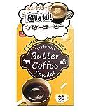 ★【タイムセール】Mother's Market MCTオイル配合 粉末バターコーヒー 1.5g×30包 お湯やお水に溶かすだけで 簡単 バターコーヒーが1,870円!