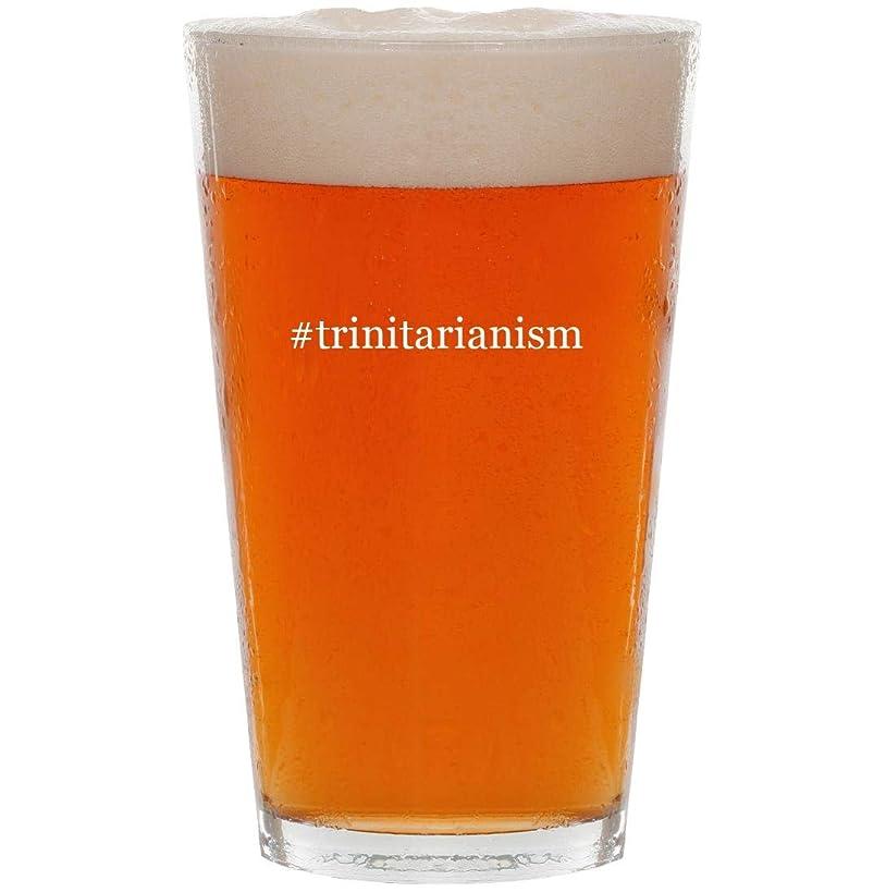 #trinitarianism - 16oz Hashtag All Purpose Pint Beer Glass