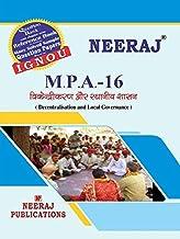 NEERAJ IGNOU MPA-16 - Decentralisation & Local Governance (Hindi Medium)