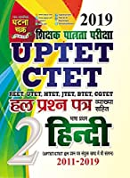 UPTET CTET Hindi Solved Question Paper 2019 (19111-S)