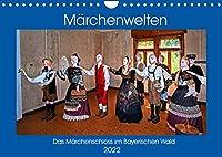 Das Maerchenschloss im Bayerischen Wald (Wandkalender 2022 DIN A4 quer): Bilder aus dem Maerchen-und Gespensterschloss in Lambach (Bayerischer Wald) (Monatskalender, 14 Seiten )