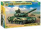ズベズダ 1/35 ロシア T-90戦車 ZV3573 プラモデル
