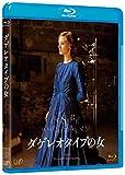 ダゲレオタイプの女[Blu-ray/ブルーレイ]