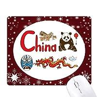 中国の国家の象徴のランドマークのパターン オフィス用雪ゴムマウスパッド