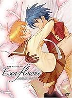 天空のエスカフローネ リマスターBOX (初回限定生産) [DVD]