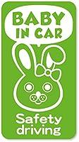 imoninn BABY in car ステッカー 【マグネットタイプ】 No.45 ウサギさん2 (黄緑色)