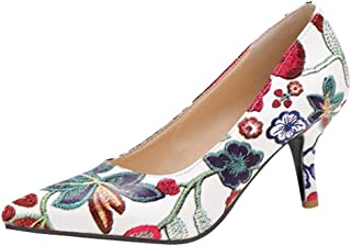 Women's Floral Pointed-Toe Dress Pumps