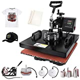 Slendor 8 in 1 Heat Press Machine 15x15 inch Professional Swing Away Heat Transfer Digital Sublimation 360-Degree Rotation Multifunction Combo for T-Shirt Mugs Hat Plate