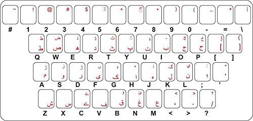 Akachafactory Sticker Selbstklebend Tastatur Alphabet Brief Computer Urdu Pakistan