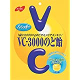 ノーベル VC-3000のど飴 90g