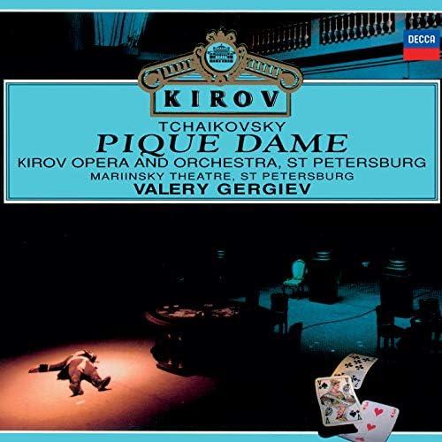 Gegam Grigorian, Nikolai Putilin, Maria Gulegina, Olga Borodina, Chorus of the Kirov Opera, St. Petersburg, Orchestra of the Kirov Opera, St. Petersburg & Valery Gergiev