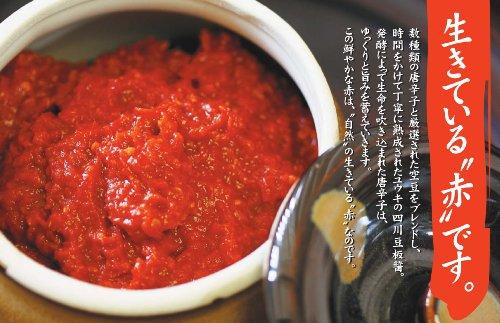 ユウキ食品『四川豆板醤』