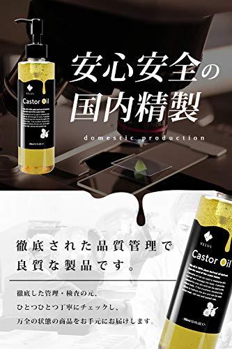 VELUSひまし油300ml(キャスターオイル/ポンプ付)ヒマシ油ベースオイル天然100%無添加国内精製【大容量】
