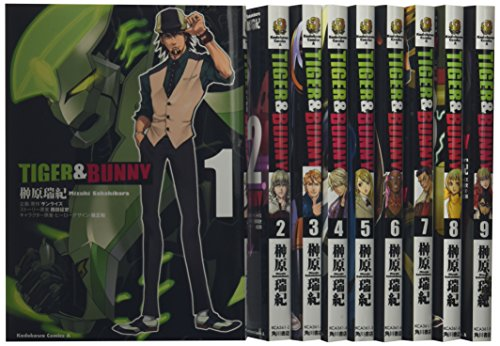 TIGER & BUNNY コミック 1-9巻セット (カドカワコミックス・エース)