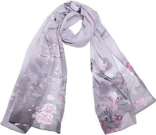 Dubocu LLC Women's Ladies Wrap Shawl, Fashion Long Leopard Shade Shawl Scarf Wrap Chiffon Scarves
