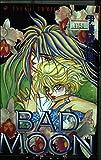 BAD MOON 第4巻 (あすかコミックス)