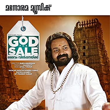 God for Sale (Original Motion Picture Soundtrack)