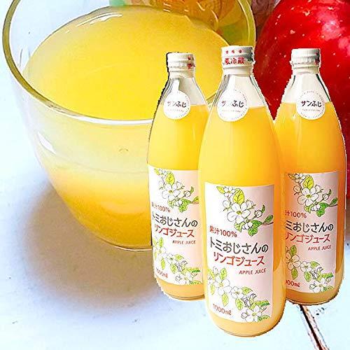 サンふじりんごジュース 1000ml 6本入り 長野県産 リンゴ 果汁100%