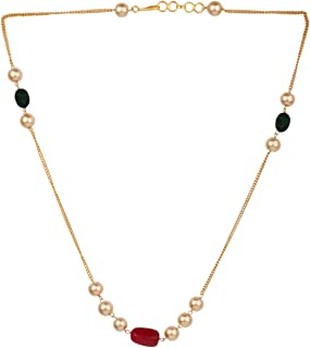 Pearl Necklace Indian 14 K Gold Plated Red Green Faux Ruby Emerald Beads Strand Fashion Costume Jewelry