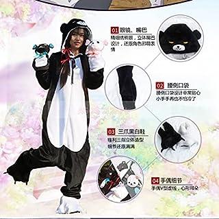 【AGOS】 くま クマ 熊 ベアー ユナ コスプレ衣装+リボン+髪飾り+靴+クマ 白い色変更可能