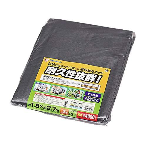 アイリスオーヤマ シルバーシート #4000 厚手 遮光ネット ブルーシート 防水 UVシート 紫外線カット 1.8m×2...