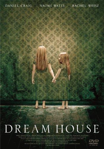 ドリームハウス スペシャル・プライス [DVD]