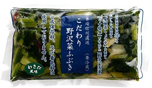 穂高観光食品 野沢菜ふぶきわさび風味250g