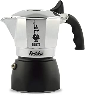 Bialetti Brikka 2 Cup Limited Edtion [Black Bottom]